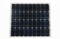 Preview: VICTRON Solar Panel 80W-12V Mono 1195×545×35mm series 3a